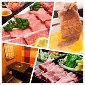 黒毛和牛焼肉 善 ぜん なんば店のおすすめ料理2