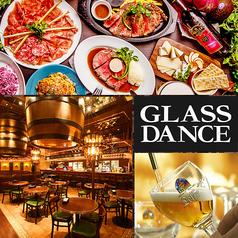 GLASS DANCE ラゾーナ川崎の写真