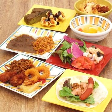 東急プラザ 蒲田屋上 かまたえん カリビアンビアガーデンのおすすめ料理1