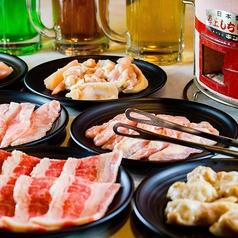 安安 相武台店のコース写真