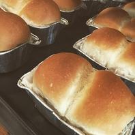 【自慢の自家製パン】
