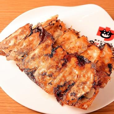 餃子dining ウッシッシ 栄本店のおすすめ料理1