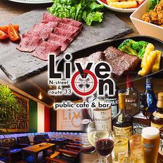 Live On public cafe&bar リブオンの写真