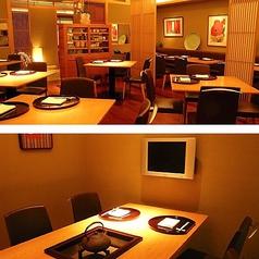 日本料理 菱沼の写真