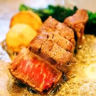 『職人技×厳選食材』こだわりの肉&魚&野菜をご提供!