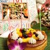 ニライカナイ 町田店のおすすめポイント1