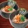 料理メニュー写真お茶漬け(梅/鮭)