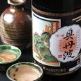 奥丹波 純米:深い味わいと穏やかで落ち着いた香りが特徴。丹波産の酒米と神地寺山伏流水を使用。
