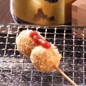 創作串揚げ 隼十のおすすめ料理3