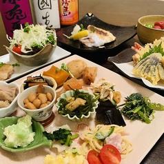 小料理屋 彩華 IROHAの写真