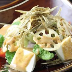 料理メニュー写真京とうふ藤野 牛蒡、蓮根、お豆富の金胡麻サラダ