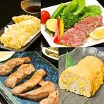 お酒によく合う九州料理★辛子れんこん・ローストビーフ…その他多数!