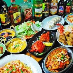 インド&ネパール料理レストラン ナマステガネーシャマハル 灘店の写真