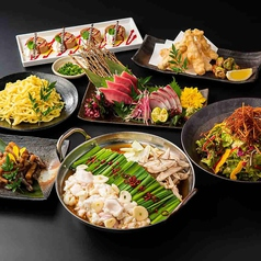 京ほのか 京急川崎駅前店のおすすめ料理1