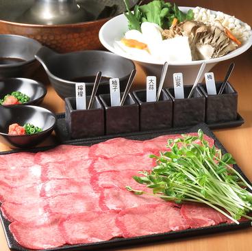 AKASAKA Tan伍のおすすめ料理1