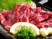 博多もつ鍋いっぱち 天王寺店のおすすめ料理2