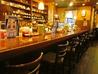 ハローコーヒー 清水店のおすすめポイント1