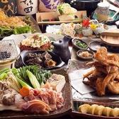 隠れんぼ 池袋 東口店のおすすめ料理2