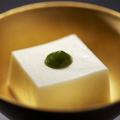 料理メニュー写真嶺岡豆腐