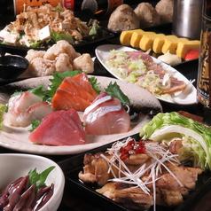 もつ鍋 水炊き 喜集 きしゅうのおすすめ料理3