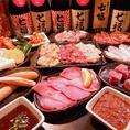【わいわいセット】上ロース・牛タン・ハラミ・カルビ・上ミノ・テッチャン・豚トロ・地鶏・特製ウインナー・野菜盛り・キムチ盛り