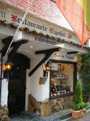 カサ デ フジモリ 関内店の写真