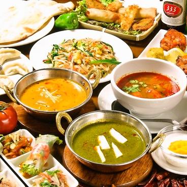 オリエンタルテーブル アマ orientaltable AMA 早稲田店のおすすめ料理1
