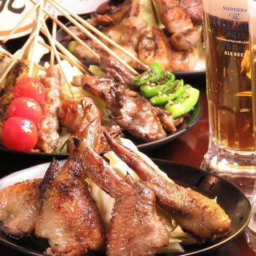 博多串焼き卸ウマカーよかばいのおすすめ料理1