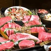 焼肉 どうらく 横浜西口別邸のおすすめ料理2