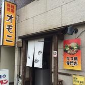 韓国料理 オモニ 浜松の雰囲気3