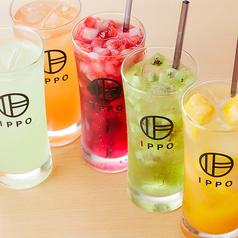 IPPO 三宮北口店のコース写真