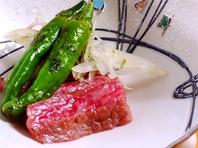 四季折々の彩りをそのままお料理にうつしだすお料理