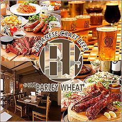 肉バル バーレイウィート barley wheatの写真