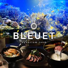 Osteria BLEUET ブルーエ 名古屋駅店の写真