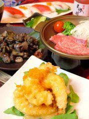 Miyazaki地頭鶏炭火焼と  ちょこっと創作料理  はに和