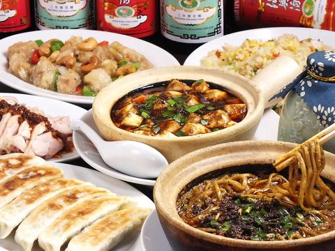 自慢の手づくり餃子をはじめ、多彩な中華料理をリーズナブルに楽しめます。