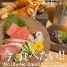 魚酒場 ジェームス吉田屋 姫路駅前店のおすすめポイント2