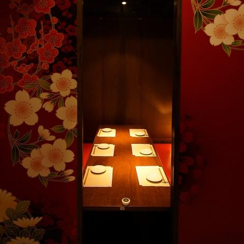 三宮駅スグの完全個室空間で食べ飲み放題2980円~最大130名OKの個室居酒屋は宴会に◎