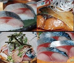 観音食堂 丼屋 七兵衛の写真