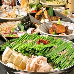 照 博多駅前店のおすすめ料理1