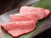 焼肉 喜久安のおすすめ料理2
