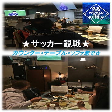 bar Hayashi バル ハヤシの雰囲気1