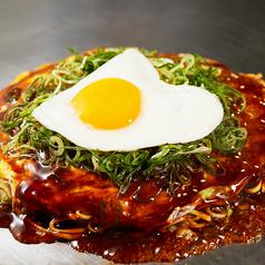 ちんちくりん 神田駅南口店のおすすめ料理1