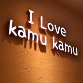 タピオカドリンク kamukamu かむかむの雰囲気3