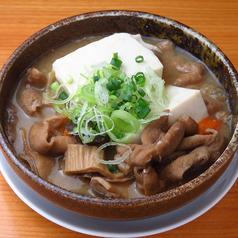 居酒屋 秀ちゃんのおすすめ料理2