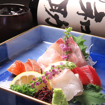 よし田のおすすめ料理1