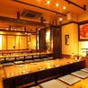 上州地鶏と地産地消 軍鶏農場 高崎店のおすすめポイント2