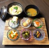 京菜味のむら 錦店のおすすめ料理3