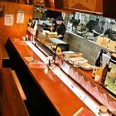 OUKA 松山店の雰囲気2