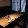 扉が付いた完全個室です。周りのお客様を気にすることなく四国の郷土料理を心行くまでご堪能下さい!